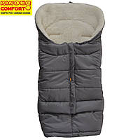 Конверт-трансформер Kinder Comfort Polar Grau (серый)