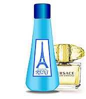 Рени духи на разлив наливная парфюмерия 378 Yellow Diamond Versace для женщин