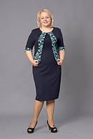 Элегантное платье-костюм женское трикотаж синее с бирюзой р.52-58 V272-01 Большой выбор платьев!