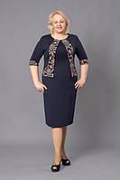Элегантное платье-костюм женское трикотаж синее с бежем р.52-58 V272-02 Большой выбор платьев!