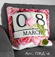 Подарочная подушка с 3-д рисунком. Подарок на 8 Марта