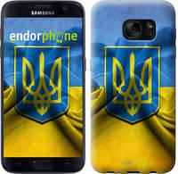 "Чехол на Samsung Galaxy S7 G930F Флаг и герб Украины 1 ""375c-106"""