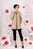 Кардиган женский в 5ти цветах В-1006, фото 1