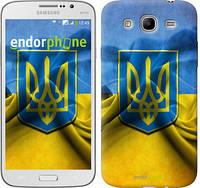 "Чехол на Samsung Galaxy Mega 5.8 I9150 Флаг и герб Украины 1 ""375u-309"""