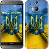 "Чехол на HTC One M8 dual sim Флаг и герб Украины 1 ""375c-55"""