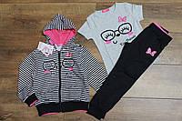 Спортивный костюм- тройка для девочек 4 года