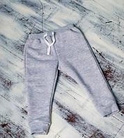 Штаны для мальчика теплые