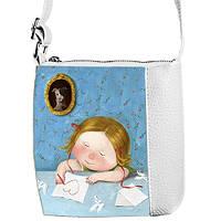 Белая модная сумка для девочки с принтом Гапчинская