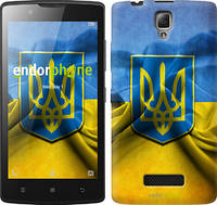 """Чехол на ZTE L5 Флаг и герб Украины 1 """"375u-429"""""""