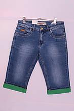 Чоловічі джинсові шорти Super Filip (код 2116-117)