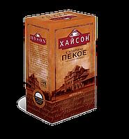 Черный чай Хайсон Суприм ПЕКОЕ 250г