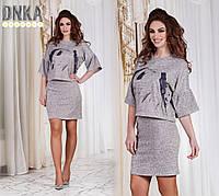 Костюм женский, юбка и кофточка, размер 42-44, 46-48