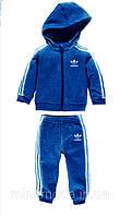 Детский спортивный костюм Adidas на мальчика, синий