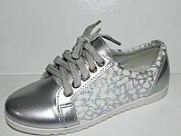 Детская обувь- новинки 2017.Туфли на девочек от ТМ.Y171-6 (разм. с 30 по 37) 8 пар