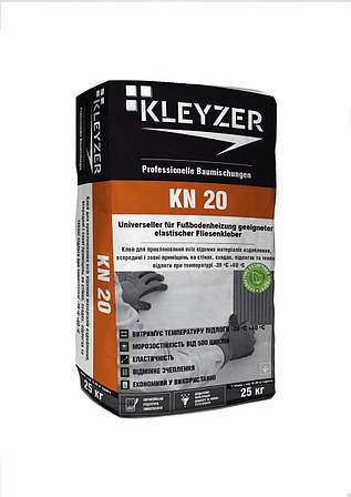 Клей для плитки эластичный KLEYZER  KN 20