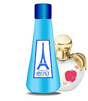 Рени духи на разлив наливная парфюмерия 381 Nina Fantasy Nina Ricci для женщин