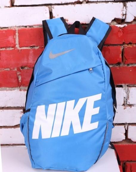 Рюкзак для тренировок Nike реплика люкс качества, голубой