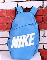 Рюкзак для тренировок Nike реплика люкс качества, голубой , фото 1
