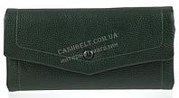 Стильный оригинальный женский кошелек я мягкой кожи PU высокого качества SAARALYNN art. C-88268 темно зеленая