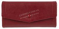 Стильный оригинальный женский кошелек я мягкой кожи PU высокого качества SAARALYNN art. C-88268 темно красный