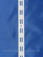 Перфопрофиль (перфорейка) двойная белая, фото 1