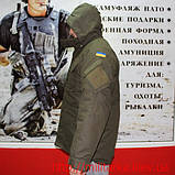 Куртка военная с подстежкой олива, фото 5