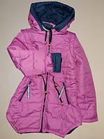 Детская куртка-жилетка для девочки от 3-8 лет