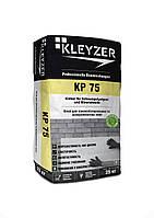 Клей для пенопласта KLEYZER  KP 75