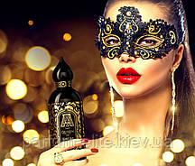 Жіноча східна парфумована вода Attar Collection The Queen of Sheba 100ml