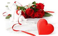 Вітаємо всіх з днем святого Валентина!