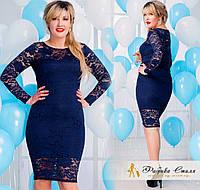 Платье трикотаж с гипюром большого размера