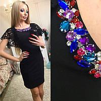 Платье, Салют ЛСН, фото 1