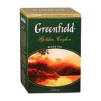 Greenfield Golden Ceilon 200 грамм Чай крупнолистовой