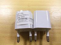 Зарядное устройство USB 220В, переходник адаптер 5V 1A