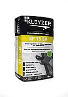 Клей и армировка для пенопласта KLEYZER  KP 75 sv