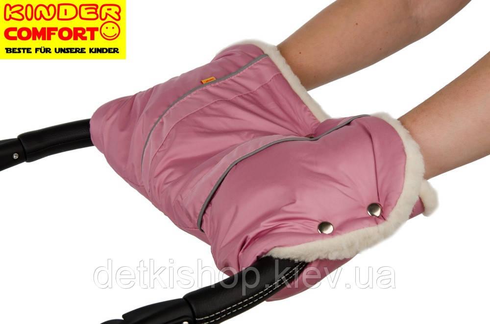 Муфта для рук на коляску (овчина кнопки розовая)