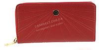 Стильный оригинальный женский кошелек барсетка высокого качества FUERDANNI art. W15679 со стежками красный