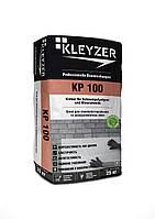 Клей для минеральной ваты и пенопласта KLEYZER  KP 100