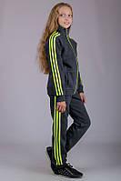 033029 - Детский спортивный теплый костюм Training (темно-серый) унисекс