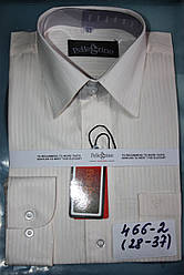 Детская рубашка Pellegrino