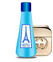 Рени духи на разлив наливная парфюмерия 384 Gucci Guilty Gucci для женщин