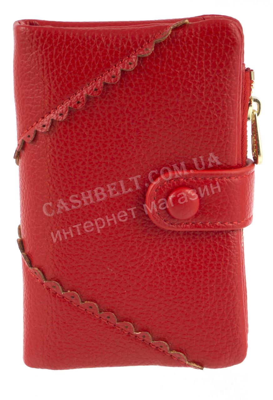 Компактный интересный оригинальный удобный женский кошелек высокого качества SACRED art. G-7056-B красный