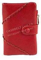 Компактный интересный оригинальный удобный женский кошелек высокого качества SACRED art. G-7056-B красный, фото 1