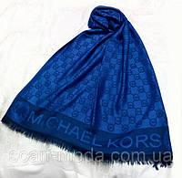 Палантин Michael Kors (Майкл Корс) темно-синий