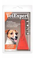 Капли на холку Вет Експерт ПРО Инсект для собак, щенков от 5 до 15 кг. Api-San. Средства против блох