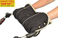 Муфта для рук на коляску (овчина кнопки чёрный джинс)