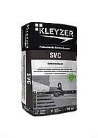 Штукатурка известково-цементная KLEYZER SVC