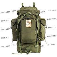 Армейский, туристический рюкзак 75 литров афган 155/11