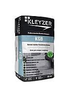 Смесь для кладки газобетона KLEYZER KGB