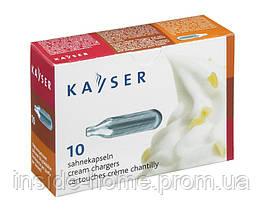 Капсула 10шт для сифона KAYSER для сливок